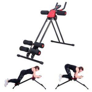 Posilovač břišních svalů inSPORTline Ab Lifter Easy – AKCE